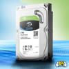 Disco Duro Seagate SkyHawk, 2TB, 5.900rpm, SATA 6Gb/s, Cache de 64 MB al mejor precio solo en loi