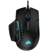 Mouse Corsair Glaive RGB Pro, con agarre personalizable e iluminación RGB al mejor precio solo en loi